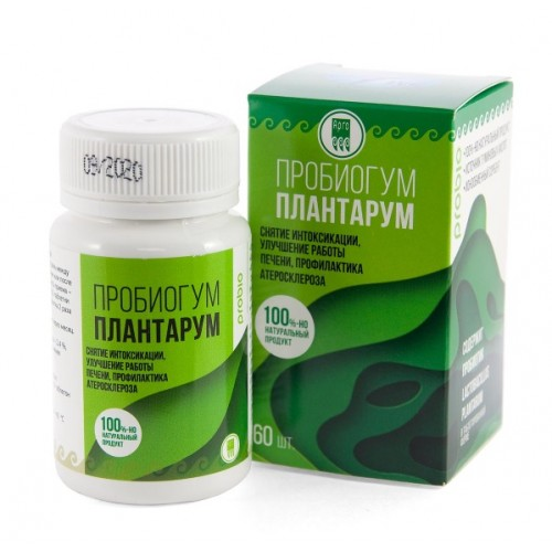 Пробиогум Плантарум, в таблетках  г. Якутск
